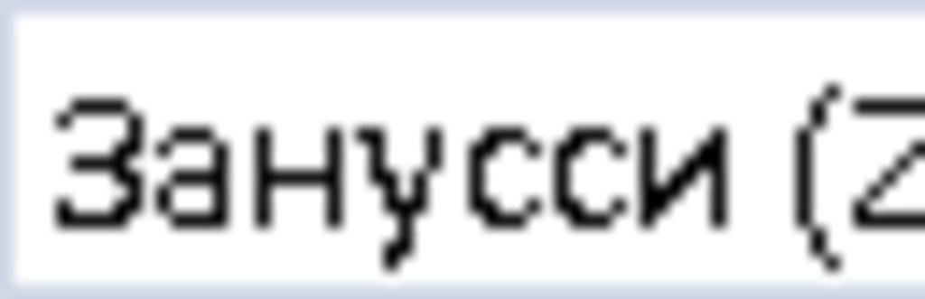 Манжеты люка, патрубки и шланги для стиральных машин: Манжета люка для стиральных машин Electrolux (Электролюкс), Zanussi (Занусси), AEG (АЕГ), 1246450009, 3417015, ZN3019, 1.00.029.09 в АНС ПРОЕКТ, ООО, Сервисный центр