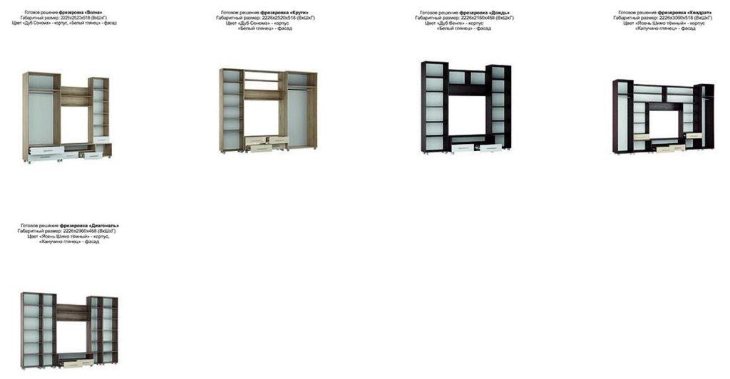 Гостиные: Гостиная ИНЕССА ЭКСКЛЮЗИВ (модульная система) в Уютный дом