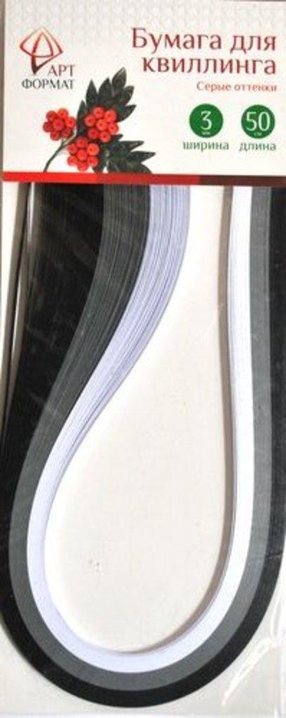 Квиллинг: Бумага для квиллинга ARTформат серые оттенки в Шедевр, художественный салон