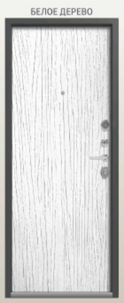 Двери Центурион: Центурион LUX-7 Серый шёлк+Серый камень/Белое дерево в Модуль Плюс