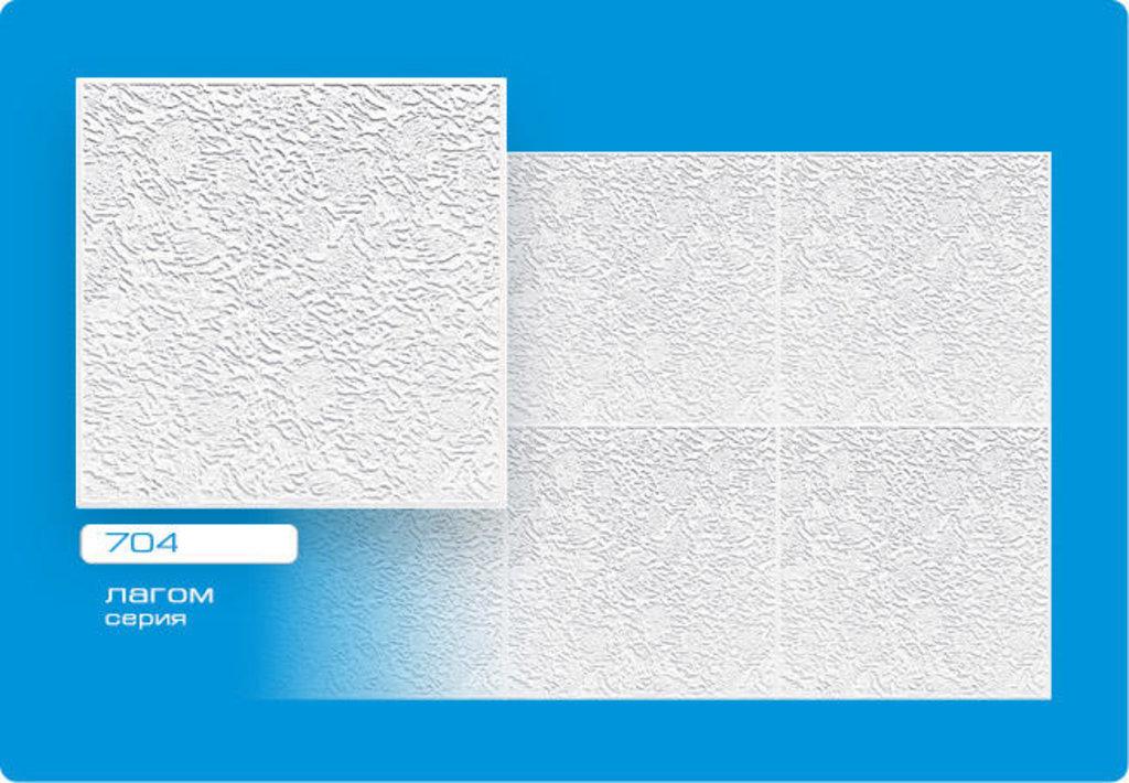 Потолочная плитка: Плитка ЛАГОМ прессованная 704 в Мир Потолков