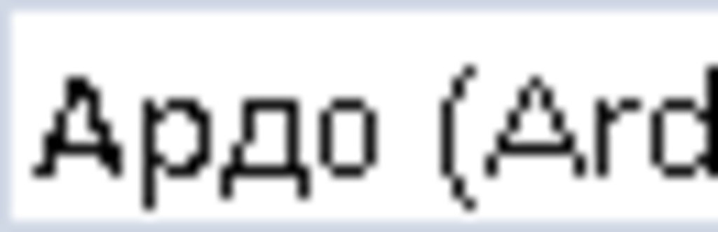 Клапана электрические наливные (КЭН): Электроклапан 1Wx180 для стиральных машин Канди (Candy), Ардо (Ardo), Вирпул (Whirlpool), Индезит (Indesit), Аристон (Ariston), Самсунг (Samsung), Беко (Beko), VAL110UN, 16av00,  62AB008, 481981729329, 485229914005, 481928128167, 481928128169, 481928128265, 481981729013, 481936058294, 62AB303,*1.41.000.01 в АНС ПРОЕКТ, ООО, Сервисный центр