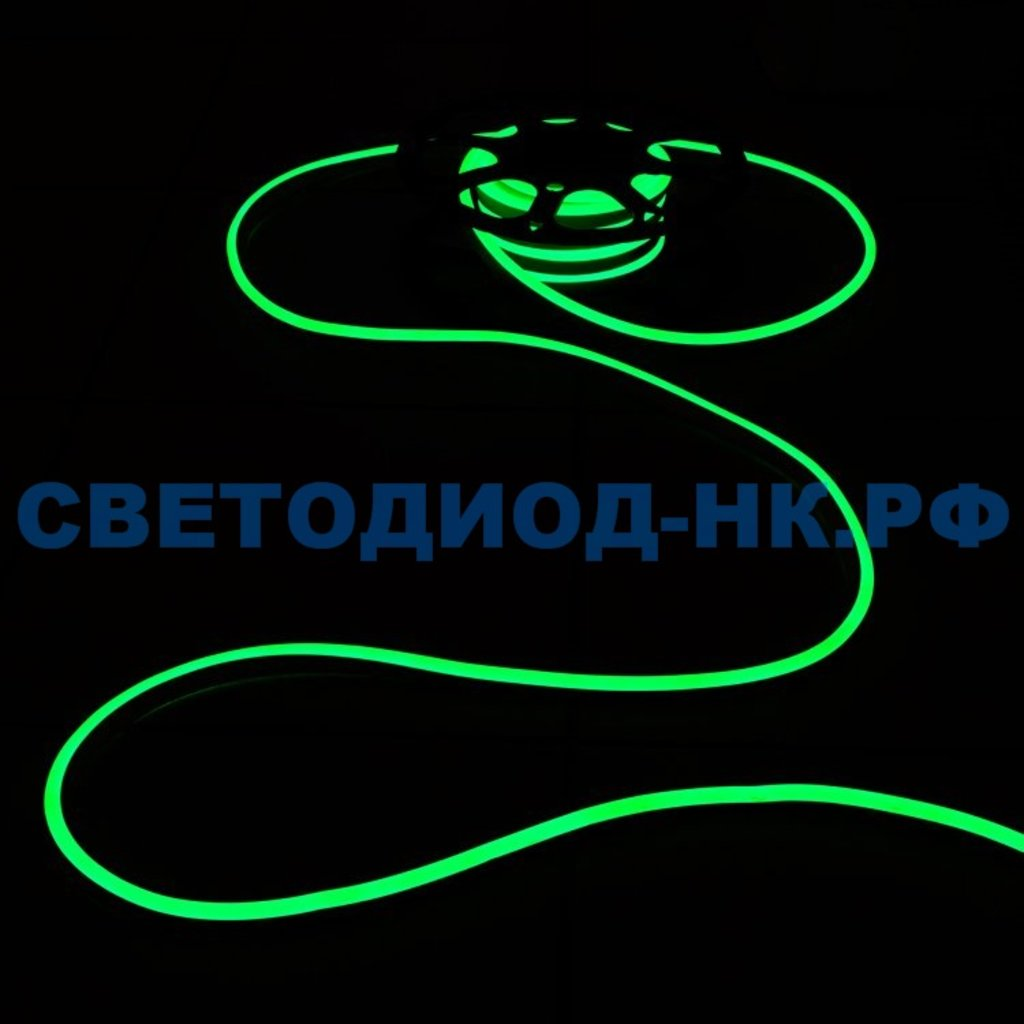 НЕОН 220В: Неон 220В BVD FN-2835-120-1120-220V-10m-G (green) (10 метров) в СВЕТОВОД