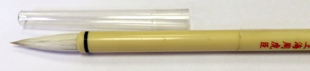 Каллиграфия, гохуа: Кисть для каллиграфии, большая, светлая ручка в Шедевр, художественный салон
