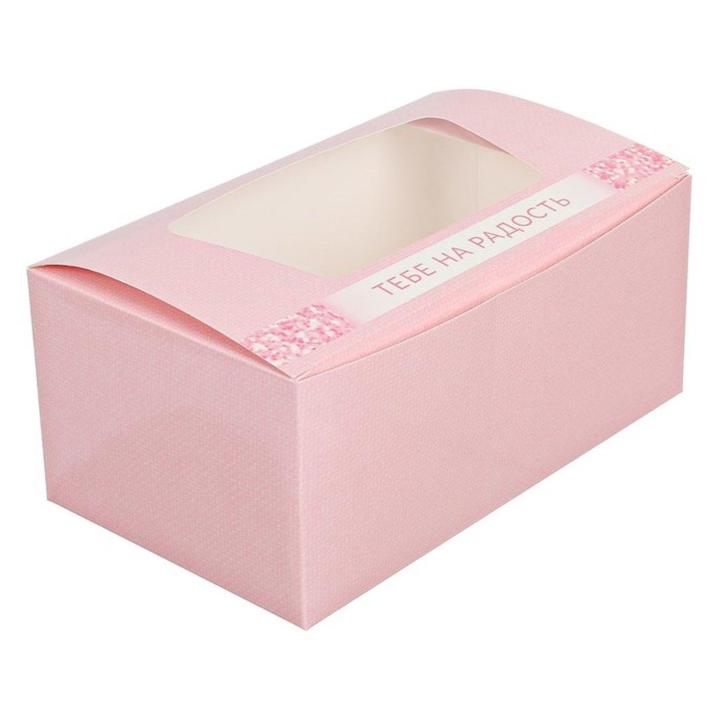 Коробки для кондитерских изделий: Коробка для кондитерских изделий «Тебе на радость», 18 × 7.5 × 10 см в ТортExpress