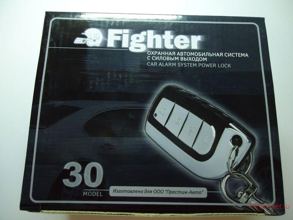 Автосигнализации с односторонней связью: Phantom Fighter F-30 в Безопасность