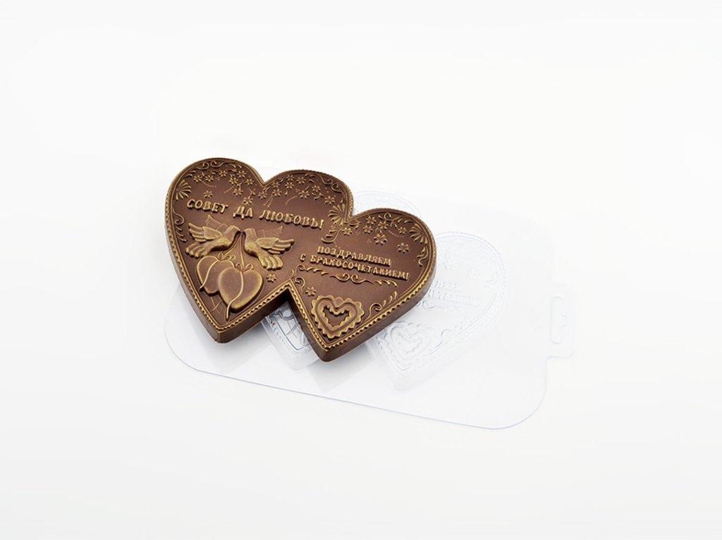 Пластиковые формы для шоколада: Форма для шоколада С бракосочетанием в ТортExpress