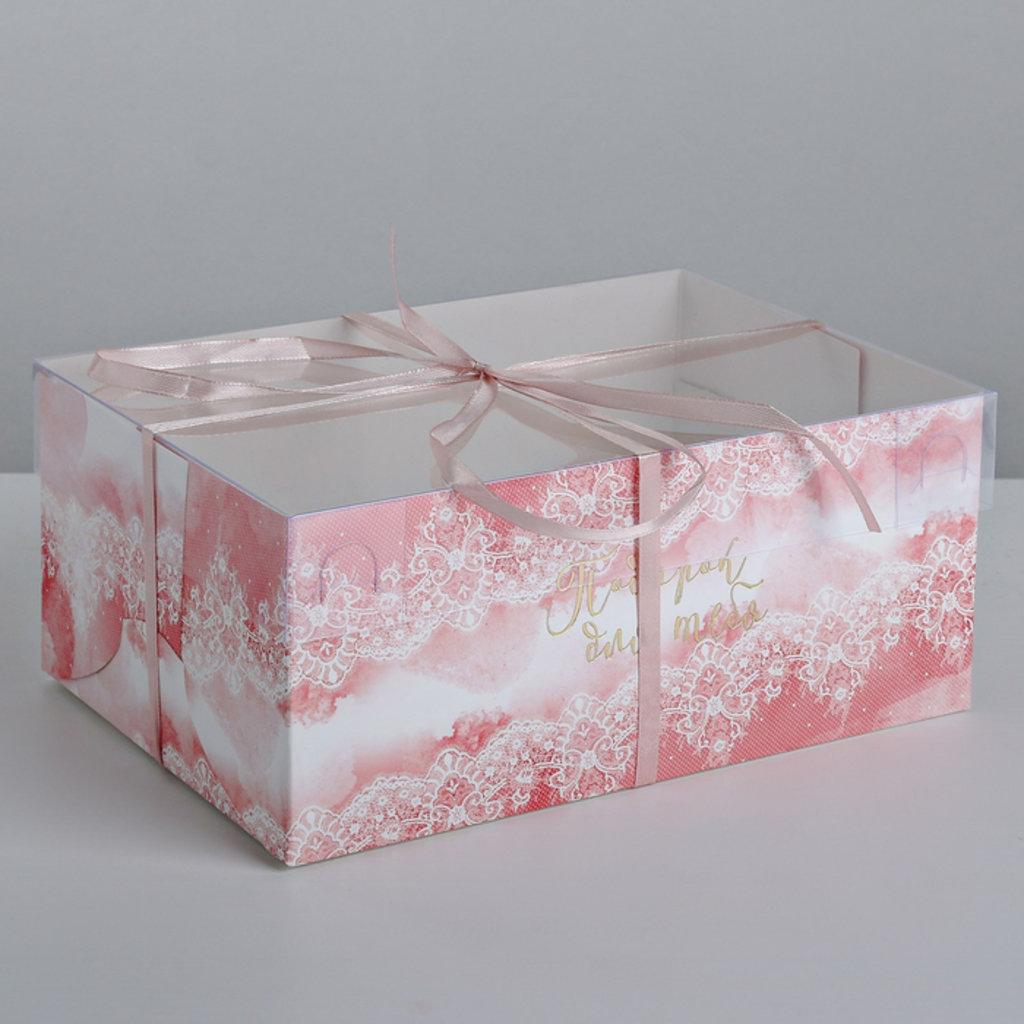 Коробки для капкейков: Коробка для капкейков «Подарок для тебя», 23 × 16 × 10 см в ТортExpress