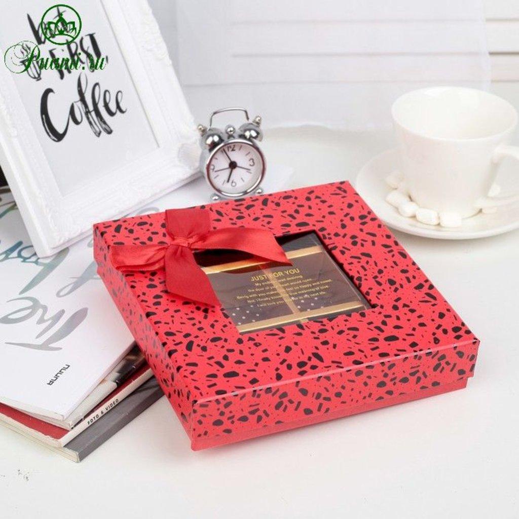 Коробки для конфет и шоколада: Коробка подарочная для конфет  17 х 17 х 3,5 см в ТортExpress