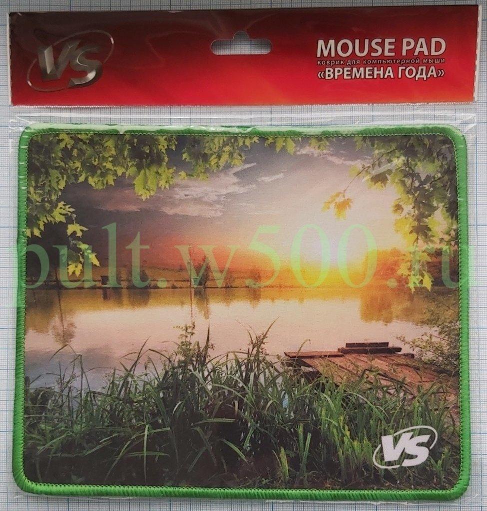 """Мышки, клавиатуры, коврики, стилусы: Коврик для компьютерной мыши """"Времена года -Лето"""" (180*220*2 мм), (6 рис),ткань+резиновое основание ( VS_A4806 ) в A-Центр Пульты ДУ"""
