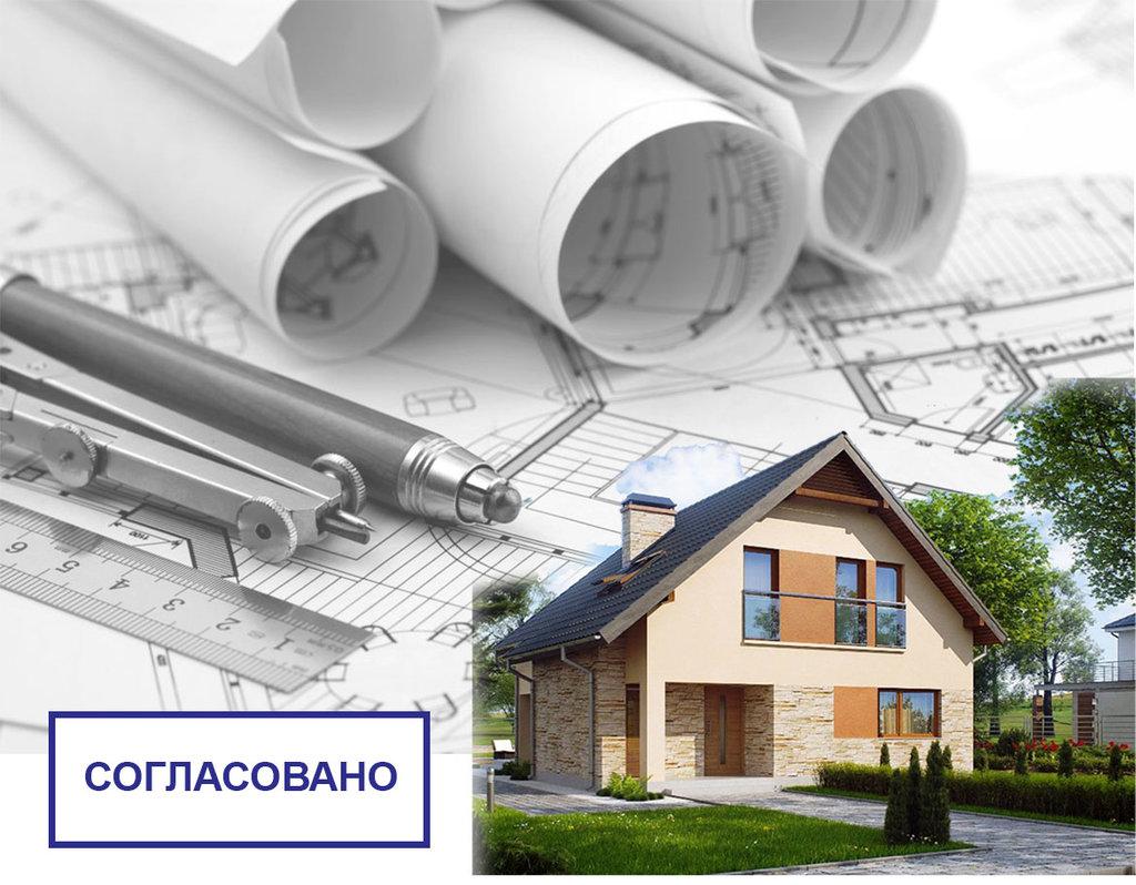 Техническая экспертиза зданий: Разрешение на строительство в ГОРТЕХИНВЕНТАРИЗАЦИЯ, Негосударственное БТИ, ООО