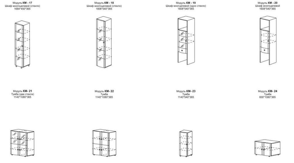 Гостиные: Гостиная Камелия (модульная система) в Уютный дом