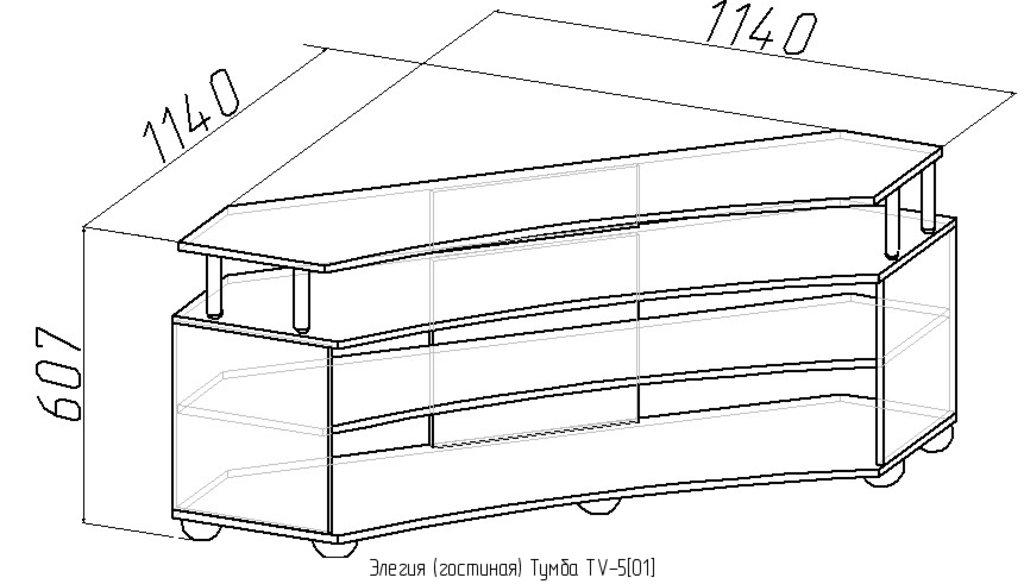 Тумбы и стойки под телевизор и аппаратуру: Тумба TV-5[01] Элегия в Стильная мебель