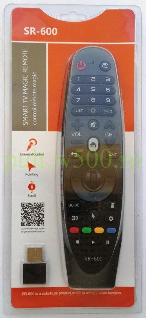 LG: Пульт LG SR-600 ( Magic Motion универсальный под LG LCD TV ) HUAYU в A-Центр Пульты ДУ