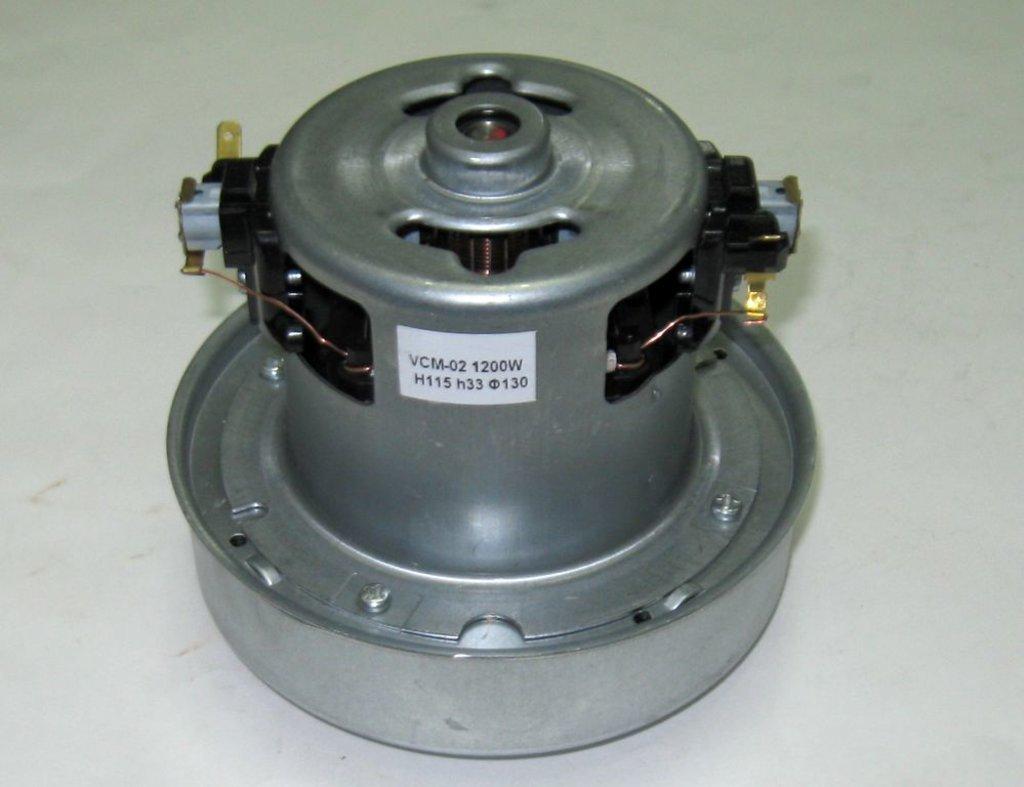 Запчасти для пылесосов: Мотор (двигатель) пылесоса 1200W, H=115mm, h33, D130; VCM-02 в АНС ПРОЕКТ, ООО, Сервисный центр