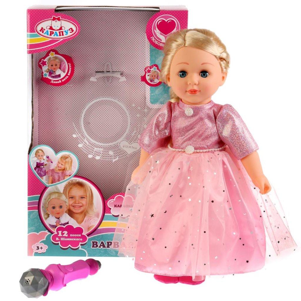 Игрушки для девочек: Кукла функциональная 68099-RU Карапуз Варвара 46см, караоке 12 песен из мультфильмов, микрофон в Игрушки Сити