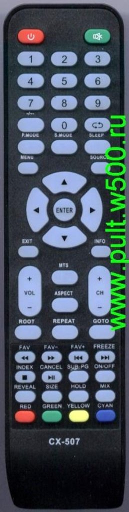 HYUNDAI: Пульт HYUNDAI CX-507(LCD) HUAYU в A-Центр Пульты ДУ