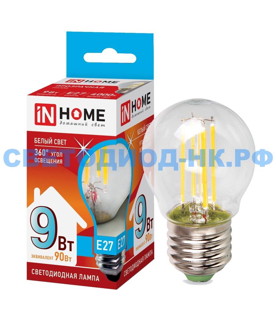 Цоколь Е27: Светодиодная лампа LED-ШАР-deco 9Вт 230В Е27 4000К 810Лм прозрачная IN HOME в СВЕТОВОД