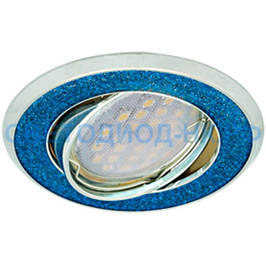 Светильники GU5.3(MR16), MR11: Ecola DL39 MR16 GU5.3 св-к литой поворот.Круг под стекл.Голубой блеск/Хром 23x88 FB1614EFY в СВЕТОВОД