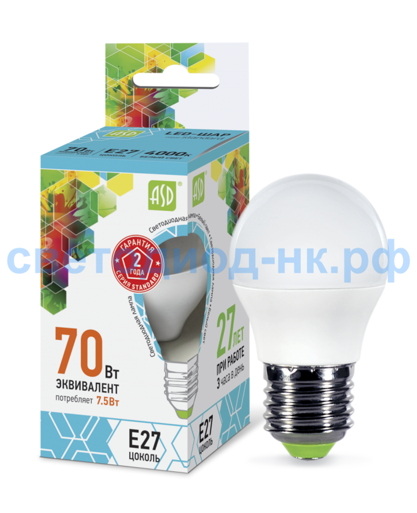 Цоколь Е27: LED-ШАР-standard 7.5Вт 210-240В Е27 4000К 675Лм ASD в СВЕТОВОД
