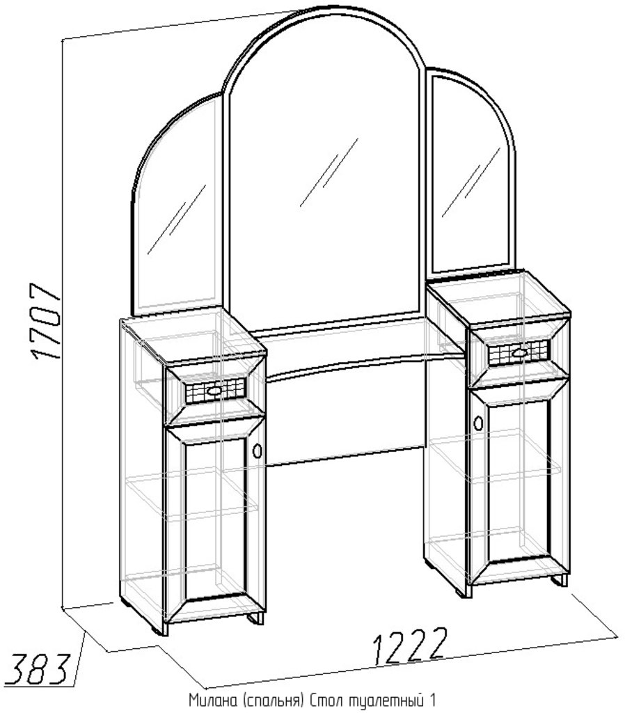 Туалетные столики и консоли: Стол туалетный 1 Милана в Стильная мебель