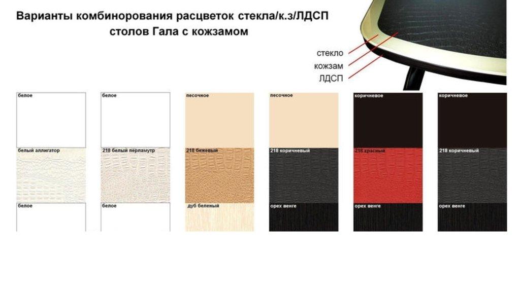 Столы кухонные: Стол ПГ-13 раздвижной кож. зам (хром) в АРТ-МЕБЕЛЬ НН