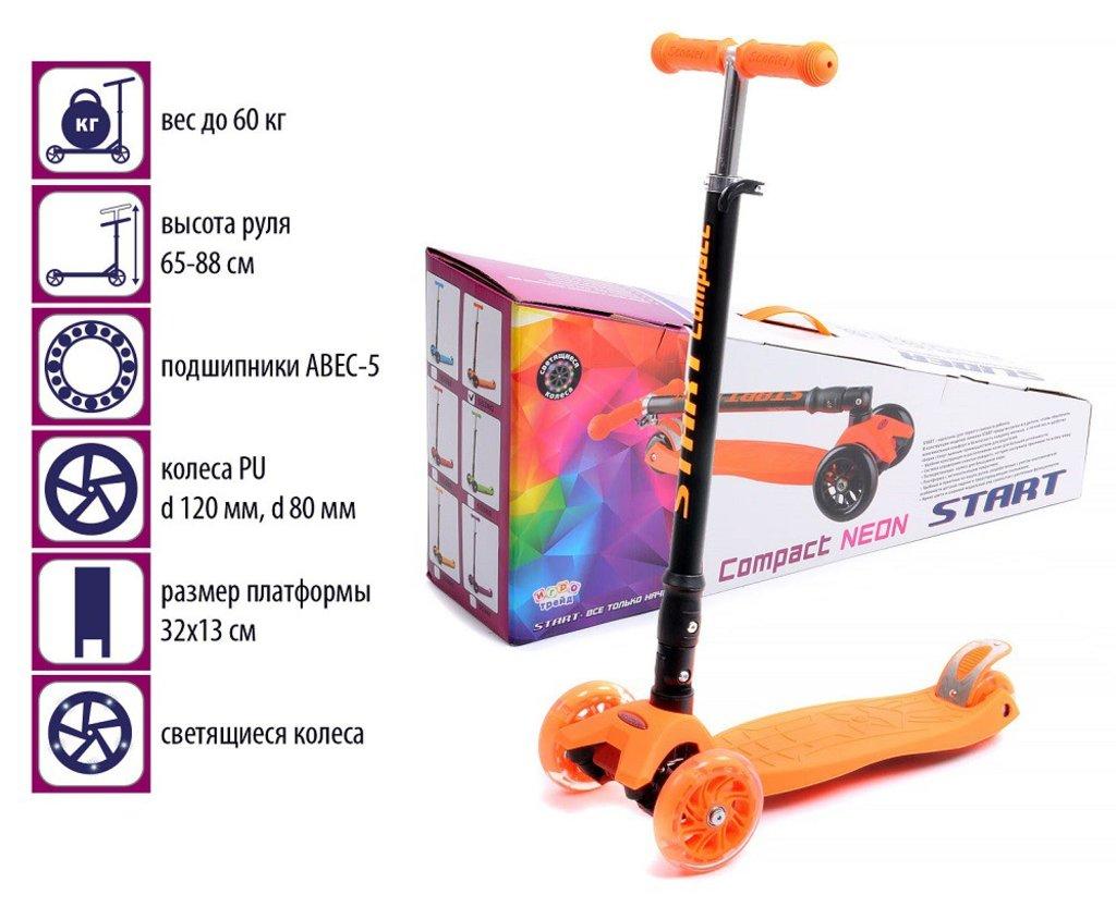 """Транспорт для малышей: Самокат склад.4-кол.""""Slider"""",колеса: PU,светящ. d120 мм.d80 мм. высота руля 65-88 см. в Игрушки Сити"""