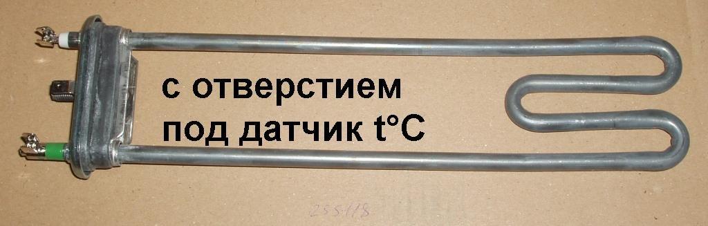 ТЭН для стиральных машин: ТЭН 1700W 285мм с отверстием под термодатчик, для стиральных машин Аристон (Ariston), Индезит (Indesit), 255118 в АНС ПРОЕКТ, ООО, Сервисный центр