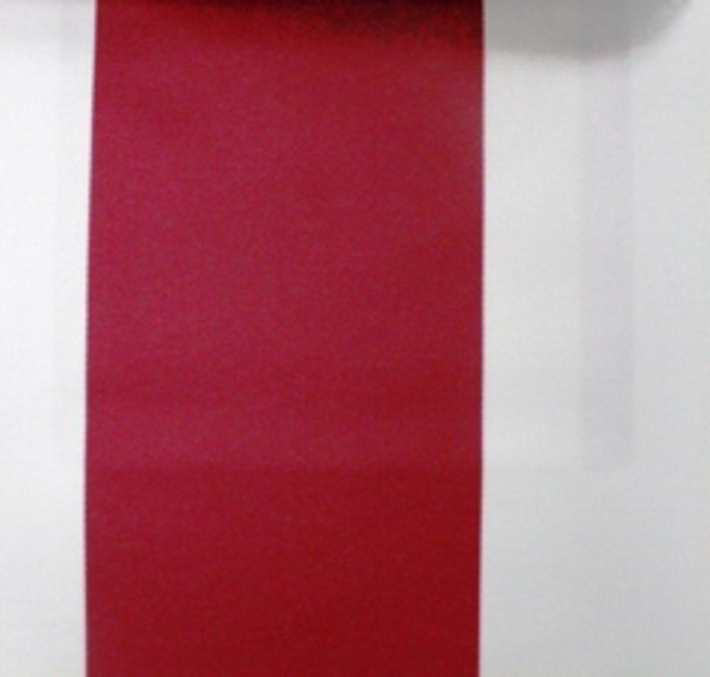 Портьерные ткани: Amilly в Салон штор, Виссон