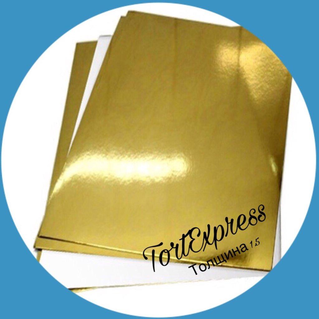 Упаковка: Подложка 400х600мм усиленная золото/жемчуг 1,5 мм в ТортExpress