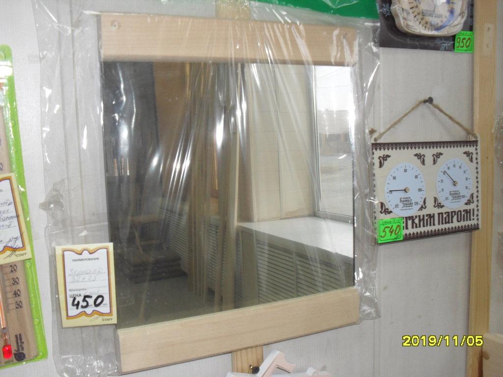 бондарные изделия: зеркало для бани 35х25 в Погонаж