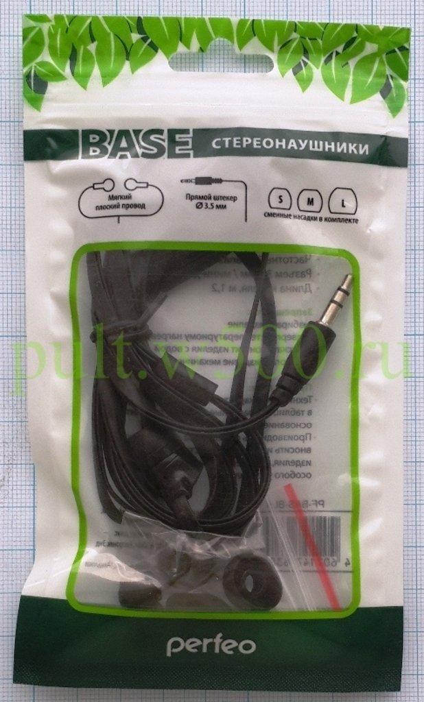 Наушники: Наушники внутриканальные BASE черные ( PERFEO  PF-BAS-BLK ) в A-Центр Пульты ДУ