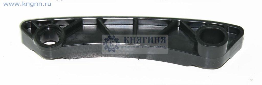Направляющая цепи ГАЗель дв. Cummins ISF 2.8L в Волга