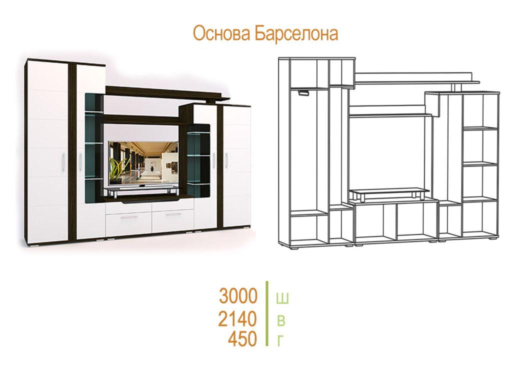 Мебель для гостиных, общее: Гостиная Барселона в Стильная мебель
