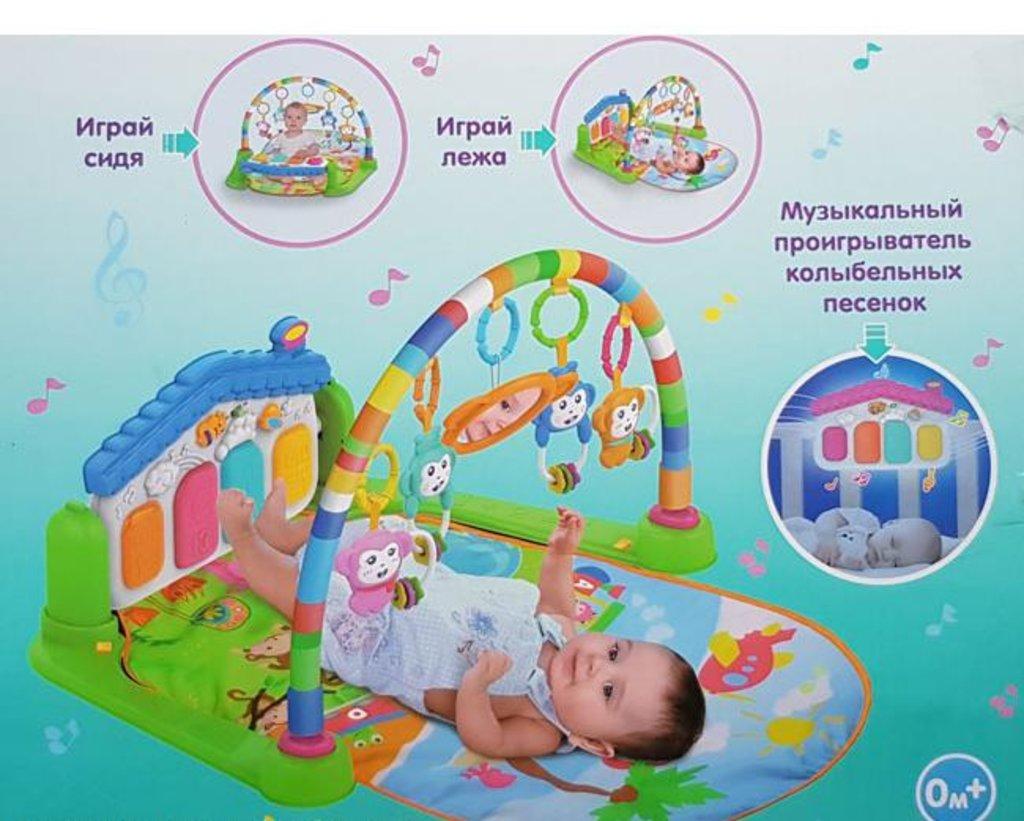 """Игрушки для малышей: Коврик развивающий """"Elefantino"""" 5 подвесных погремушек, пианино на батарейках, три режима. в Игрушки Сити"""