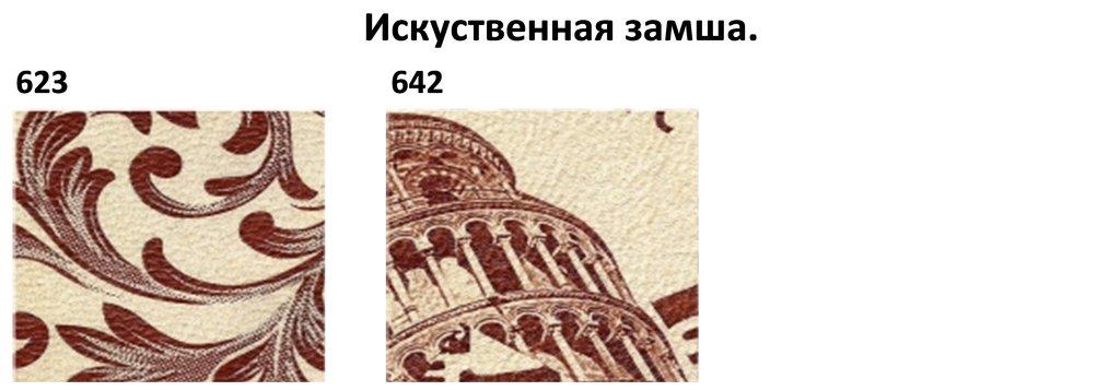Стулья (металлик): Стул CР (металлик) в АРТ-МЕБЕЛЬ НН