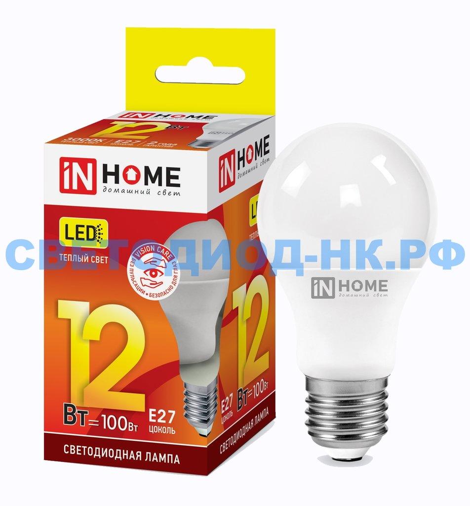 Цоколь Е27: Светодиодная лампа LED-A60-VC 12Вт 230В Е27 3000К 1080Лм IN HOME в СВЕТОВОД