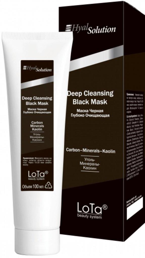 Маски: Маска Черная Глубоко Очищающая / Deep Cleansing Black Mask в Косметичка, интернет-магазин профессиональной косметики