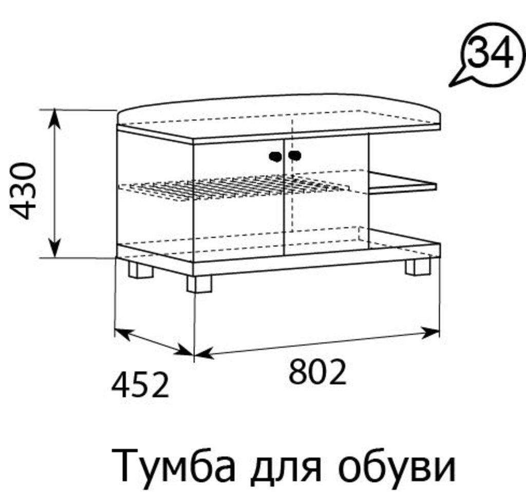 Мебель для прихожей Ирис (Дуб Бодега). Модули: Тумба для обуви с мягким элементом Ирис 34 в Диван Плюс