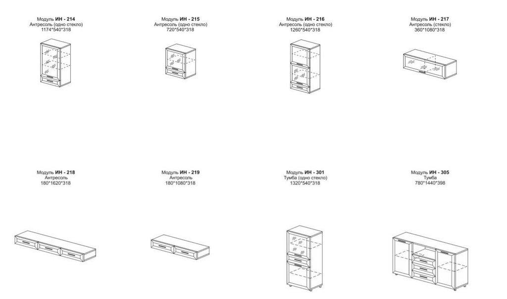 Гостиные: Гостиная Инесса (модульная система) в Уютный дом