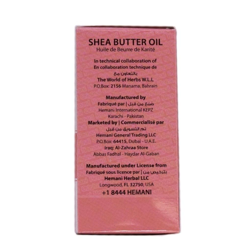 Масла, бальзамы: Shea Butter Oil (Hemani) в Шамбала, индийская лавка
