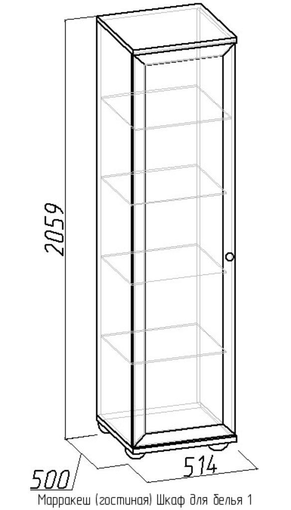 Шкафы для одежды и белья: Шкаф для белья 1 Марракеш в Стильная мебель