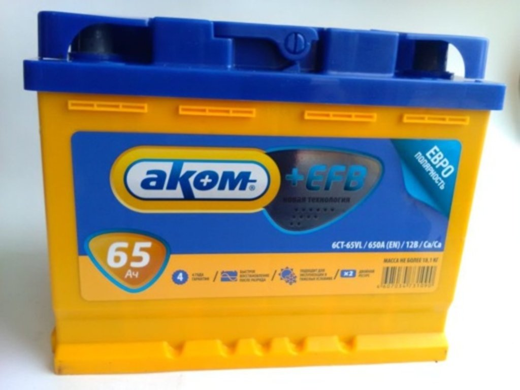 AКОМ: AКОМ +EFB 65 в БазаАКБ