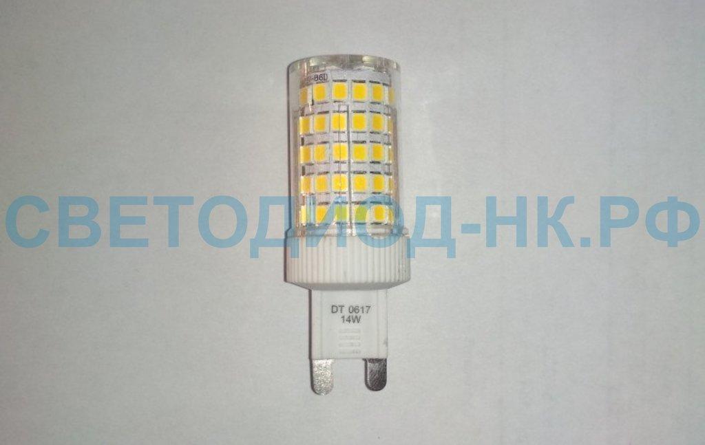 Цоколь G9: LED-G9 14W в СВЕТОВОД