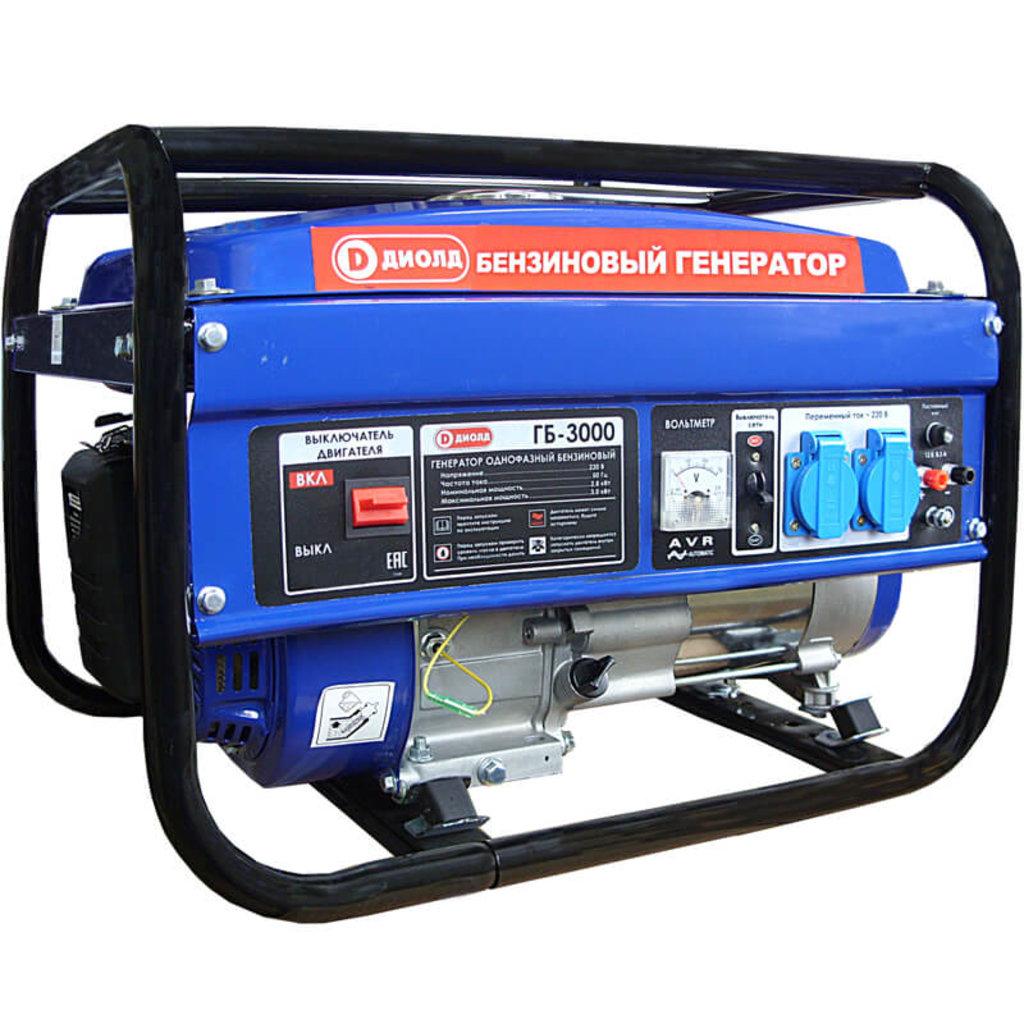 Генераторы (электростанции): Бензиновый генератор Диолд ГБ-3000 в Арсенал, магазин, ИП Соколов В.Л.