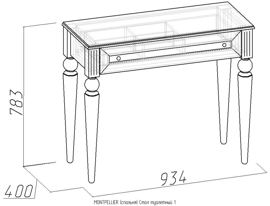 Туалетные столики и консоли: Стол туалетный Montpellier 1 в Стильная мебель