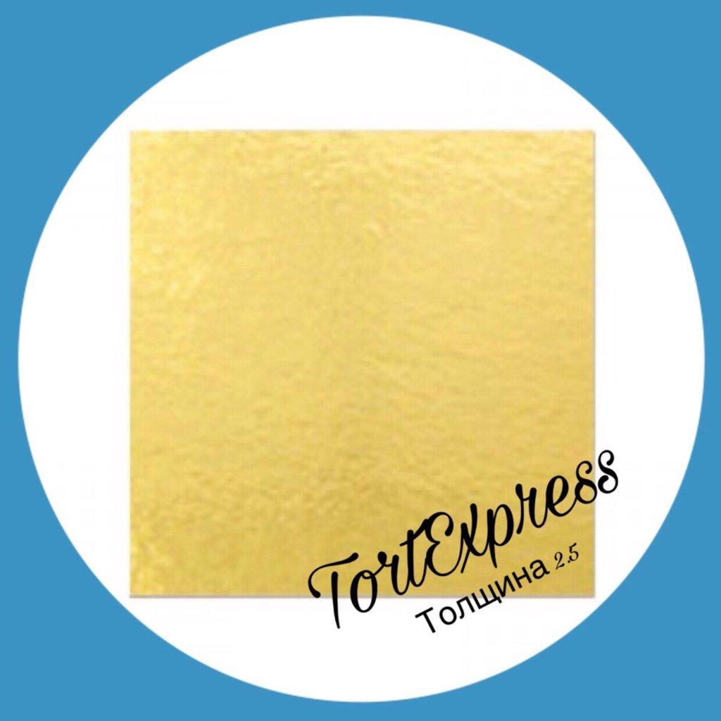 Салфетки, подложки: Подложка золото/картон 300х300мм в ТортExpress