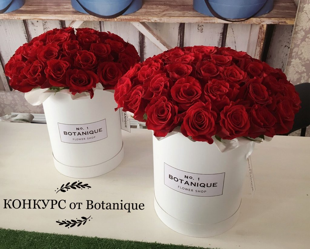 Premier: 🌹КОНКУРС ОТ BOTANIQUE!!!🌹 в Botanique №1,ЭКСКЛЮЗИВНЫЕ БУКЕТЫ