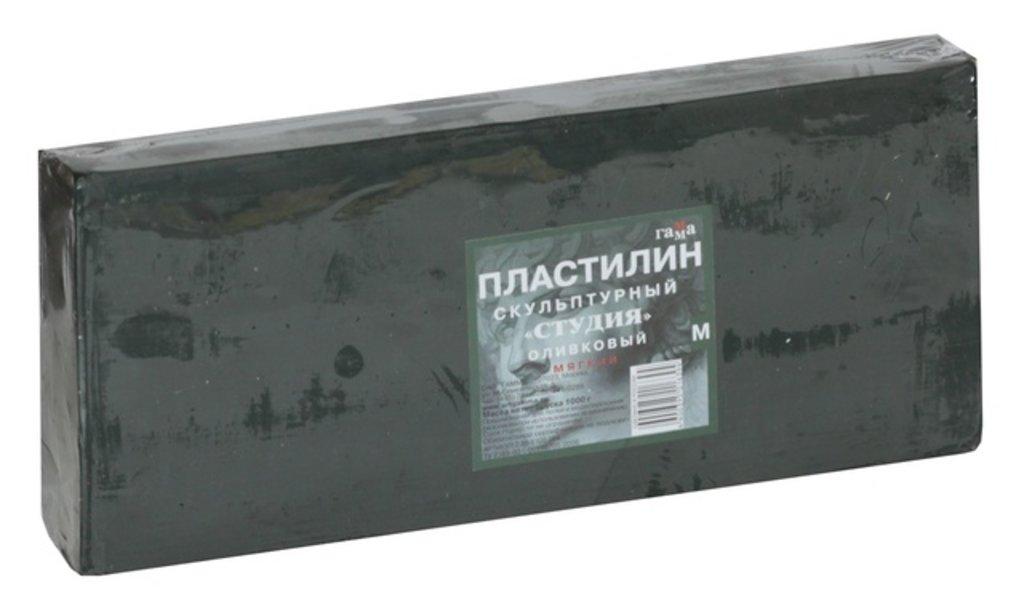 Скульптурный пластилин: Пластилин скульптурный оливковый мягкий Гамма 1кг в Шедевр, художественный салон