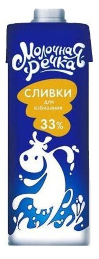 """Сливки,молоко: Сливки """"Молочная речка"""", 33% 1л в ТортExpress"""